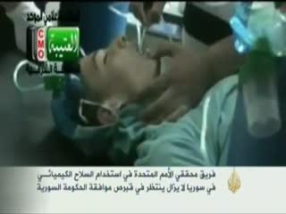 - رسوایی اسد درباره استفاده از سلاح شیمیایی
