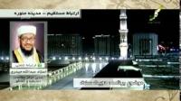 اسلام خالص - حجیت سنت قسمت پنجم