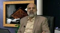 پرتویی از آیات پایانی سوره مبارکه مرسلات - در پرتوی قرآن