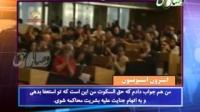 سخنان استرون استیونسون در کنفرانسی که در مقر اصلی پارلمان اروپا در شهر بروکسل بیان شد، در مورد عراق