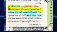 شیعه و تکفیر - شیعیان اثنا عشری غیر خود را کافر می دانند