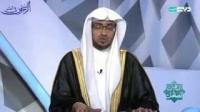 کان النبی ﷺ یتفاءل بالأسماء الحسنة - برنامج