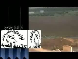 حکایت انتحار افسر اسد با سربازانش
