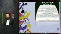 استاد محمد ابراهیم کیانی - عظمت پیامبر