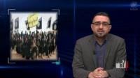 ایران در مبارزه با تروریسم یا حامی تروریسم؟ - اثر انگشت قسمت سوم