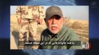 ایران و تغییر بافت جمعیتی اهل سنت در عراق - دیاله عراق - اثر انگشت قسمت دهم