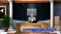 پرتویی از آیه 1 تا 5 سوره ملک - در پرتوی قرآن