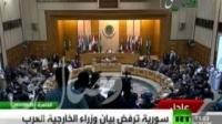 رنجنامه مردم سوریه