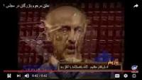 ایا عادلانه است که دانشمند غیر مسلمان به جهنم برود و مسلمان گناهکار به بهشت؟!!