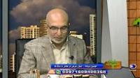اصول شرعی در تعامل با بانک ها - مال حلال