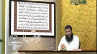 حفظ قرآن 25-3-2014 ( قسمت پنجم)