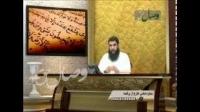 حفظ قرآن 18-3-2014 ( قسمت چهارم)