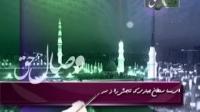 تقدیم به سرور راستان و سردار آزادگان جهان پیامبر بزرگ اسلام