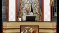 تابشی از قرآن - عواقب ظلم در پرتو سوره بروج - 04/03/2015