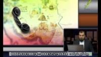 شیعه صفوی مذهب دروغ - چهل سال بعد در همین روز - 03/03/2015