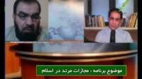 گفتمان آزاد - حکم مرتد در اسلام - 02/03/2015