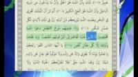 اسوه - مقایسه مشرکین مکه با مشرکین زمان ما - 01/03/2015