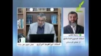 بازنگری اندیشه - خیانت در امانت - قسمت هشتم - 26/02/2015