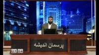 پرسمان اندیشه - پاسخ به سوالات عقیدتی - 25/02/2015