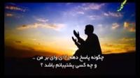شیعه صفوی مذهب دروغ - ذکر علی بهتر است یا الله ؟ 24/02/2015