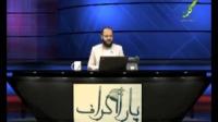 پاراگراف - خود انتقادی شیعه یا فرافکنی - 23/02/2015