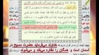 قرآن برای همه - حال مردگان از دیدگاه قرآن - قسمت چهارم - 22/02/2015