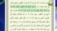 طلسم شکنان - اصحاب کهف - 20/02/2015