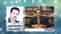 نسیم کارون - بررسی و اخبار خوزستان 2002/2015