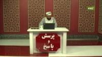 پرسش و پاسخ - پاسخ به سوالات فقهی 20/02/2015