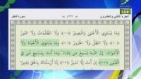 حق الله - اموات صدای زندگان را نمی شنوند 17/02/2015