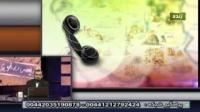 مفاهیم قرآنی - مفهوم اذن الهی ضمن آیات شفاعت - 17/02/2015