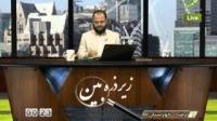 زیر ذربین - استفاده از توهم توطئه در برابر دعوتگران - 16/02/2015