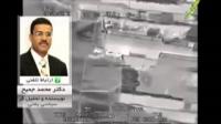 میزگرد هفته - عملیات طوفان قاطعیت ائتلاف کشورهای اسلامی برعلیه تروریست های حوثی - 02/04/2015