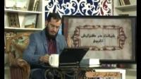 خیانت در گزارش تاریخ - دوستی و روابط خانوادگی حضرت عمر و حضرت علی - 01/04/2015