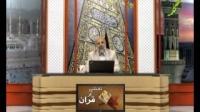 تابشی از قرآن - تابشی از آیات 7 تا 10 سوره ممتحنه 01/04/2015
