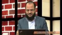 حق الله - استفاده نادرست از نجوم - 01/04/2015