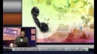 شیعه صفوی - داوری قرآن بین اهل سنت و شیعه صفحه 116 31/03/2015