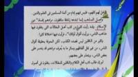 گفتمان آزاد - مسابقه دروغگویی علمای شیعه - 30/03/2015