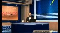 زیر ذربین - دستاورد های جمهوری اسلامی - 30/03/2015