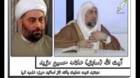 بسوی هدایت - دلائل عقلی رد امامت - 29/03/2015