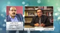 نسیم کارون - خود سوزی یونس عساکره و اعتراضات جوانان عرب - 27/03/2015