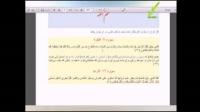 تضاد دلیل بطلان - تحلیل دلائل اسلام ستیزان - قسمت شانزدهم - 27/03/2015
