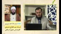 خیانت در گزارش تاریخ - ازدواج حضرت عمر با دختر حضرت علی و فاطمه زهرا 25/03/2015