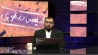 شیعه صفوی - خودسازی - 20/03/2015