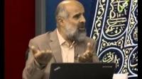 مفاهیم قرآنی - مفهوم حق در پرتو آیات قرآن کریم (قسمت دوم) 24/03/2015