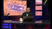 شیعه صفوی - داوری قرآن بین اهل سنت و شیعه صفحه 113 - 24/03/2015