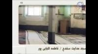 مسجد هدایت سنندج