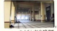 مسجد جامع بندرعباس