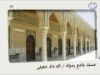 مسجد جامع رمچاه