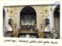 مسجد جامع امام شافعی کرمانشاه